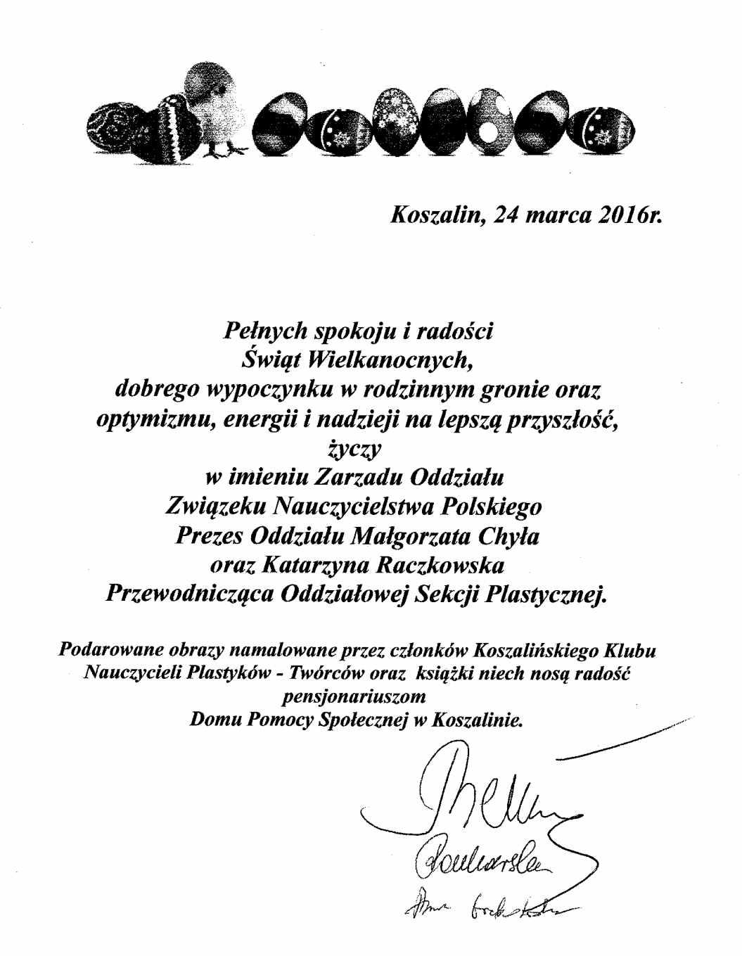 2016_zyczenia_wielkanocne
